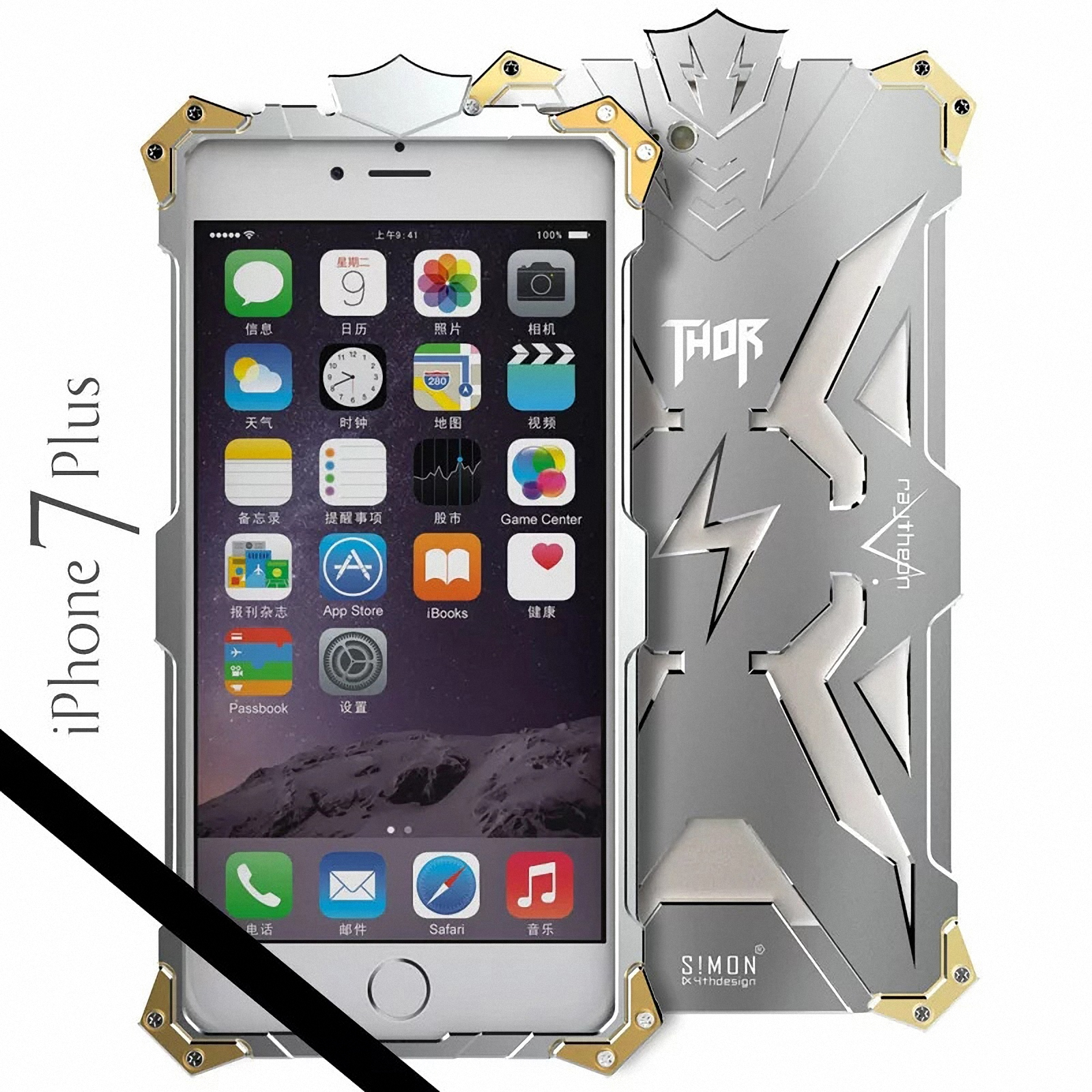 iphone 5s aluminum case simon thor shockproof aluminum metal armor cover for 14735